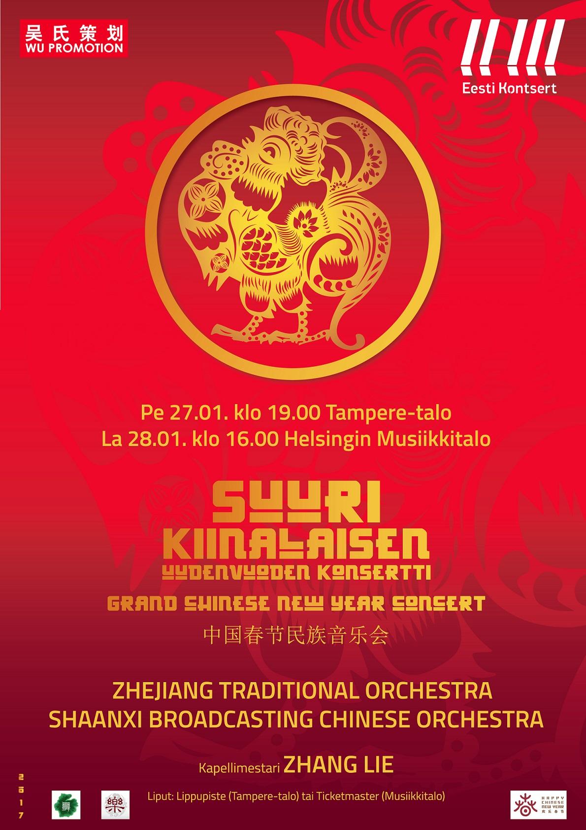Kiinalaisen uudenvuoden konsertti