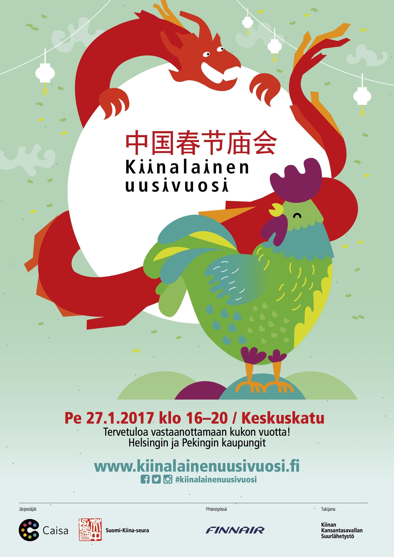 Kiinalaista Uuttavuotta juhlitaan pe 27.1.2017!