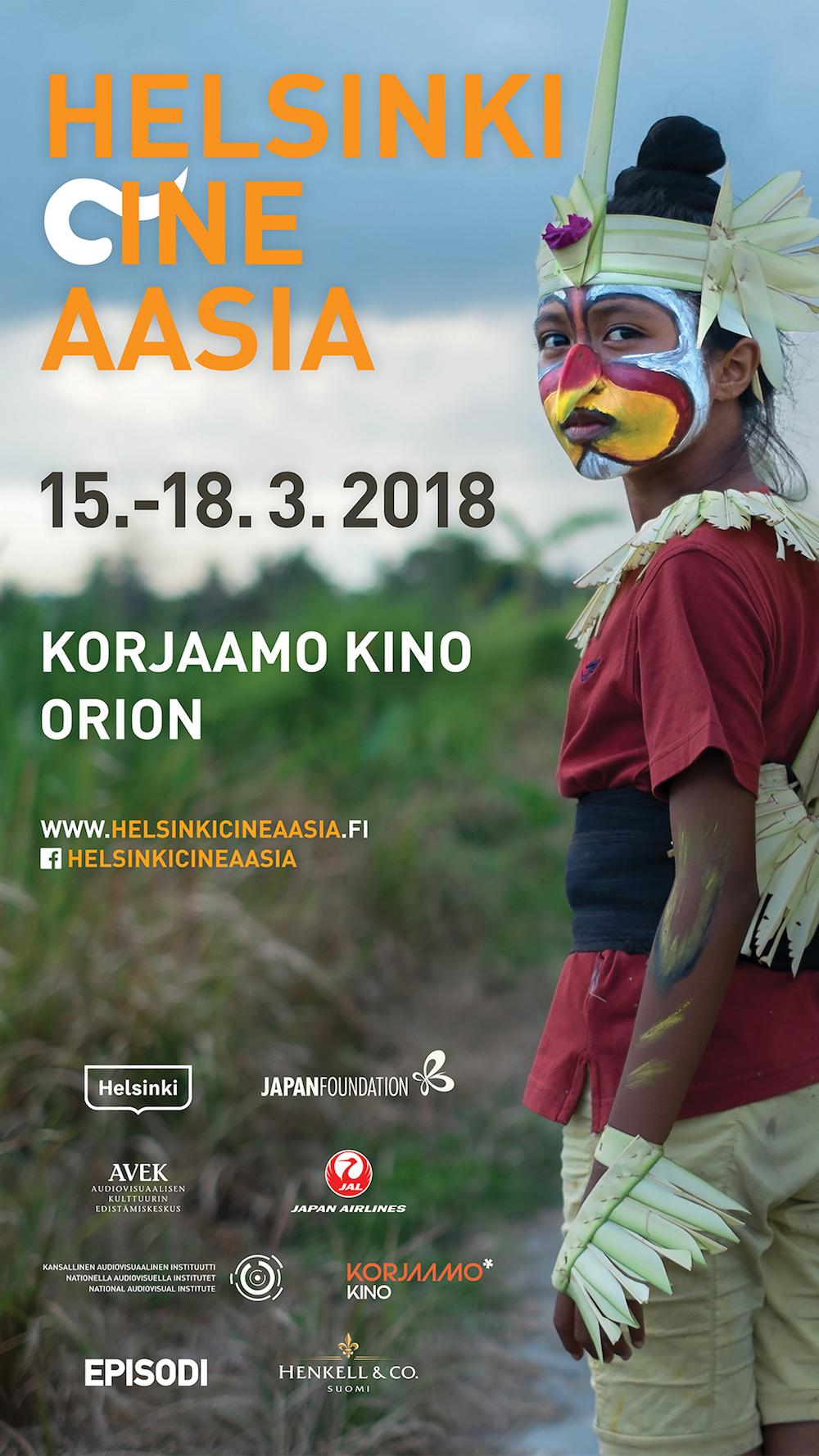 Helsinki Cine Aasia -festivaali