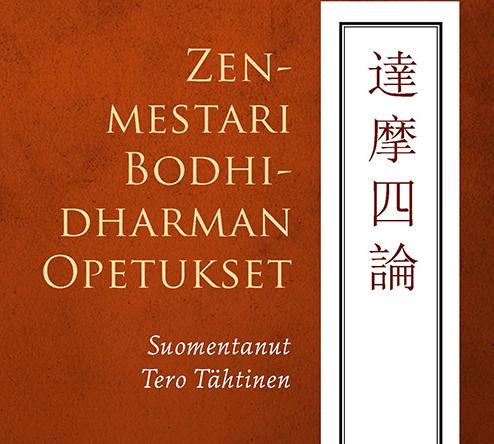 Bodhidharma ja kiinalaisen zenin varhaisvaiheet