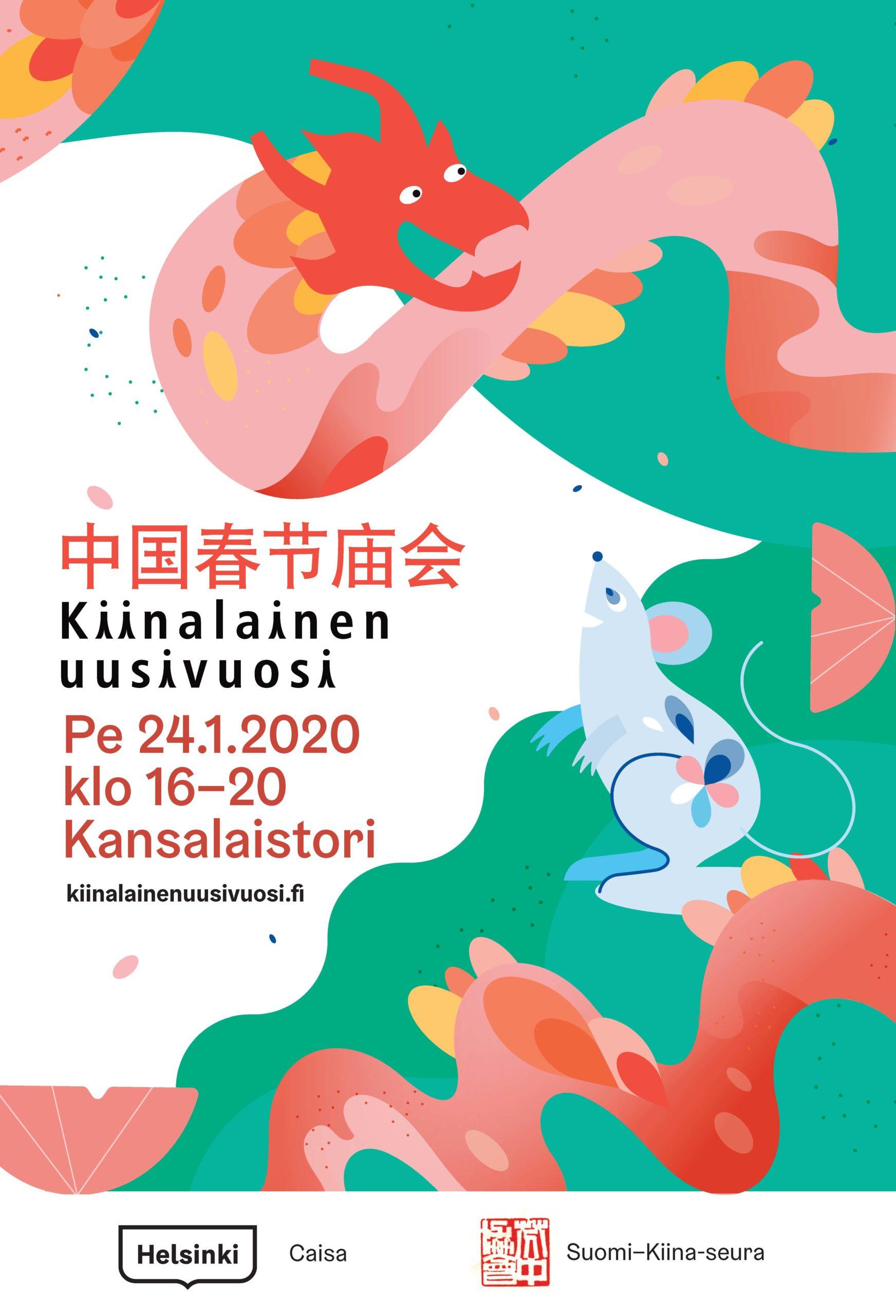 Kiinalaista uuttavuotta vietetään Kansalaistorilla 24.1.2020